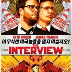 the-interview-north-korea-new-demands-1219-1