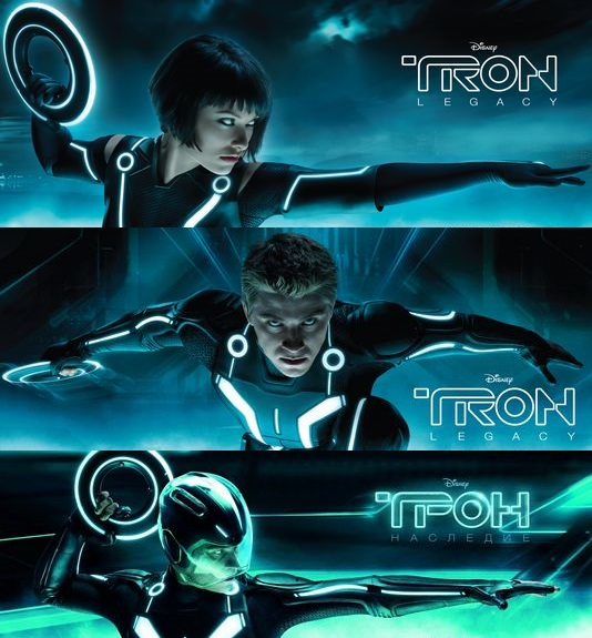 Tron 3 May Be Titled Tron: Ascension | Movies | Empire