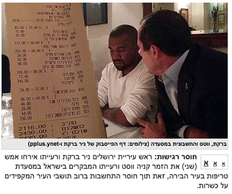 israeli-ultra-orthodox-site-cuts-kim-kardashian-from-paper-0415-4