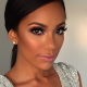erica-mena-gives-bow-wow-wedding-update-0519-1