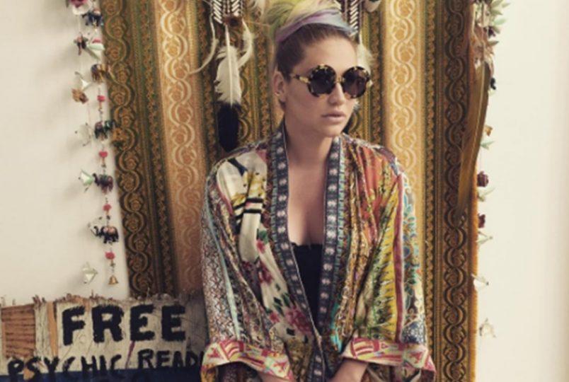 Dr. Luke Puts Brakes on Kesha Billboard Performance